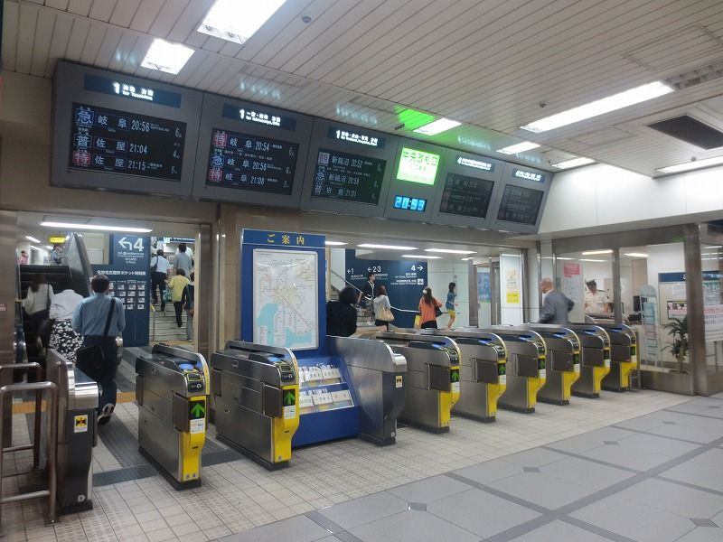 名古屋駅/名鉄名古屋駅/近鉄名古屋駅 : 改札画像.net