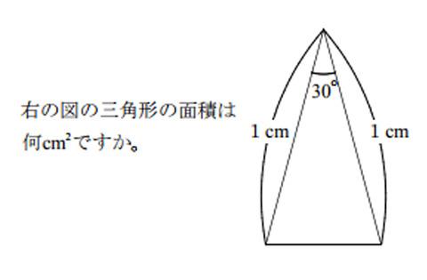 図形パズル