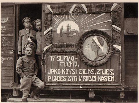 チェコ軍団2