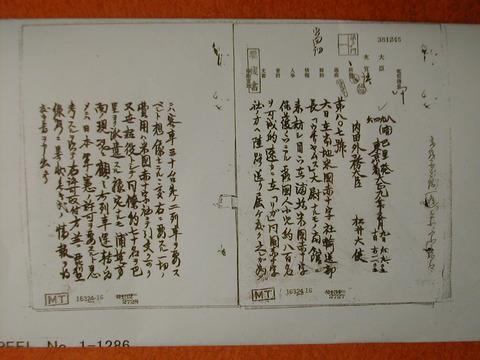 DSCN1405
