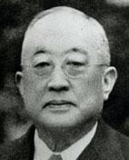 Tsuneo_Matsudaira