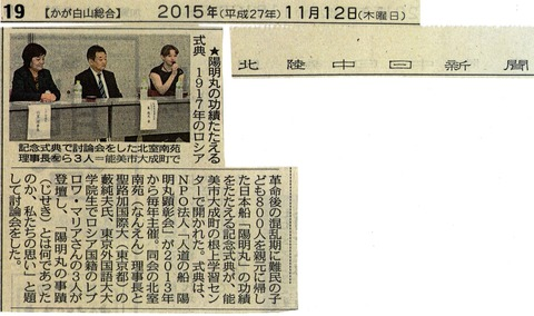 中日151112 (2)