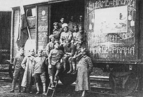 チェコ軍団