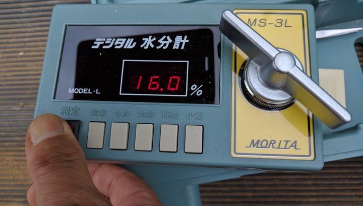 0930含水率