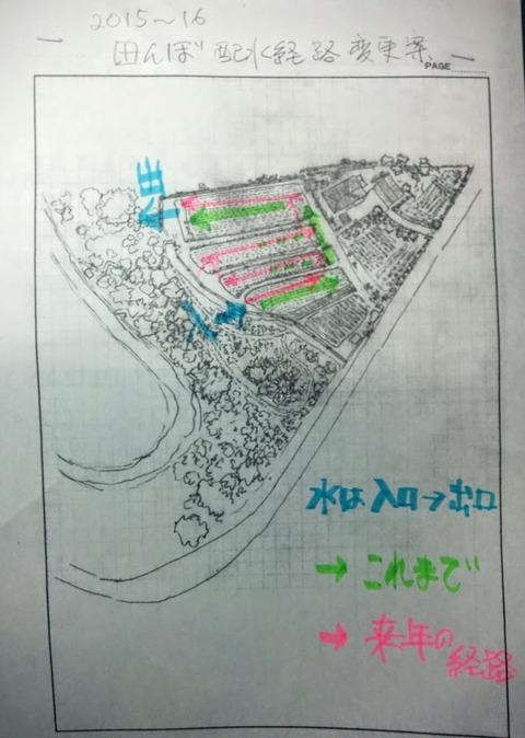 0926配水経路変更案.jpg