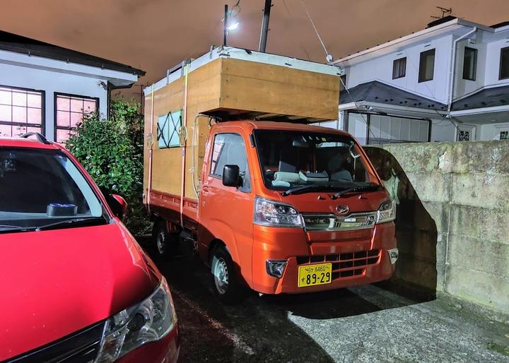 1012えすかる号/横浜
