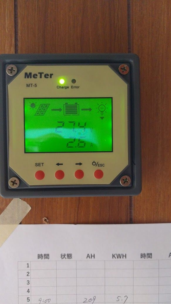 0621ソーラーコントローラー.jpg