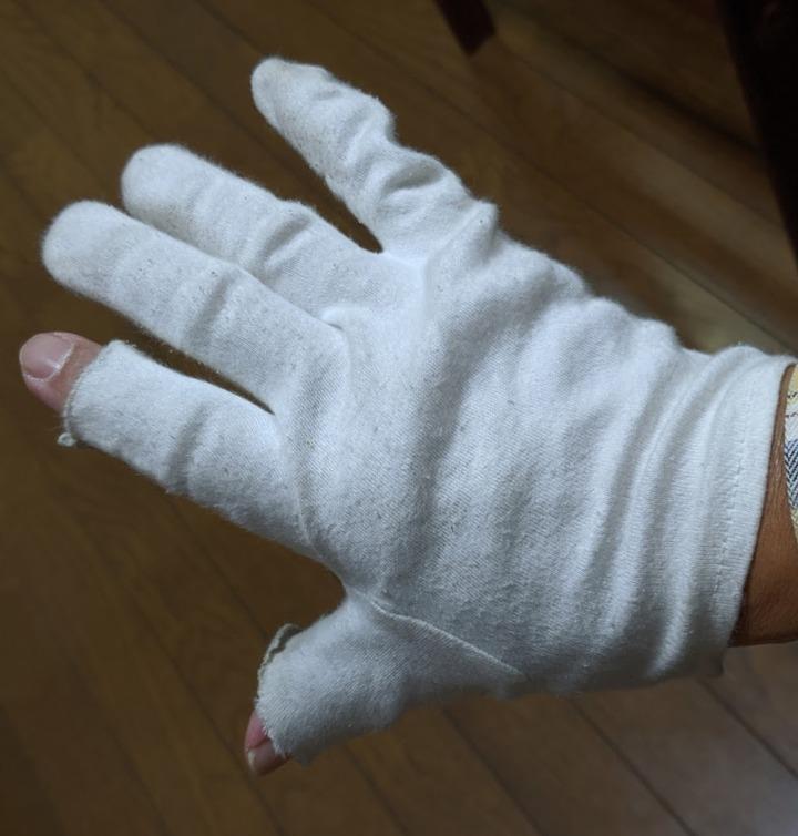 1111手袋