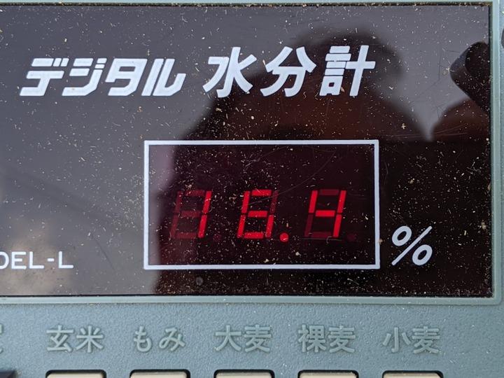 0925水分量