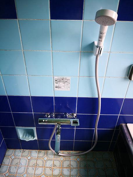 0714新しい水栓