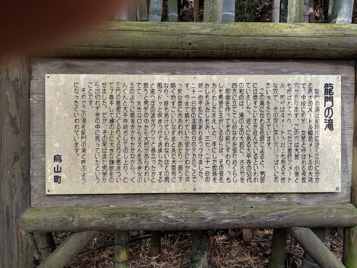 0419龍門の滝3