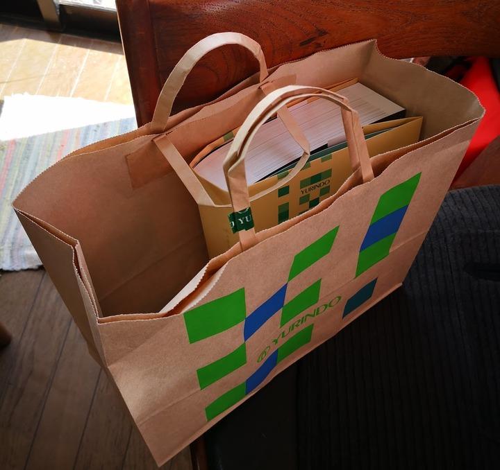0212伝統的な袋