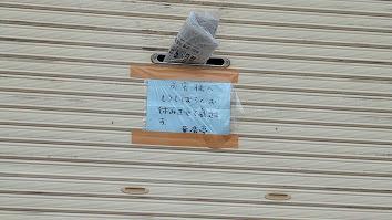 1108華香亭3