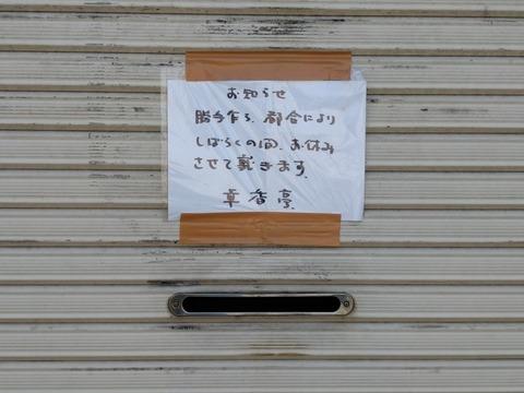 0418華香亭1.jpg