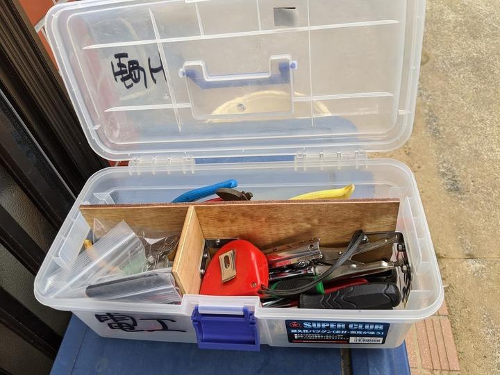 0412電工道具箱1