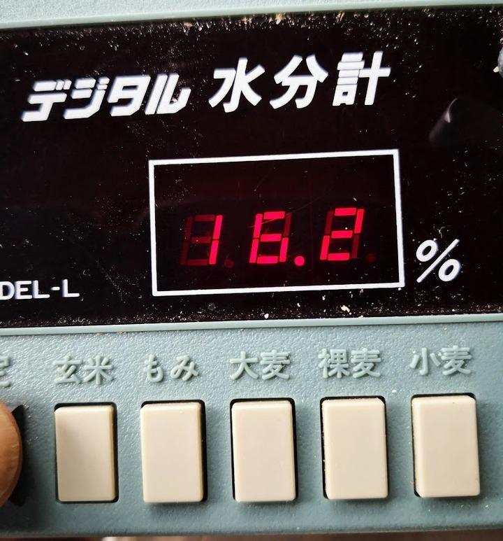 0913合格水分量