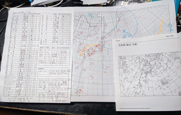 0928天気図の記入