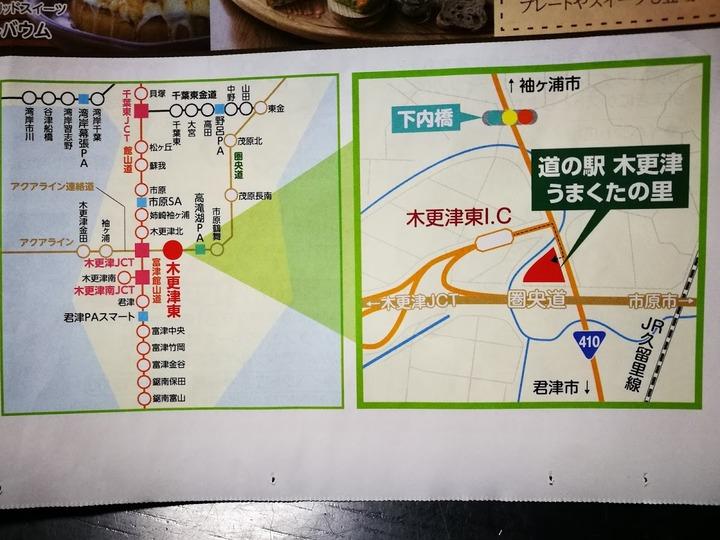 1019新設道の駅2