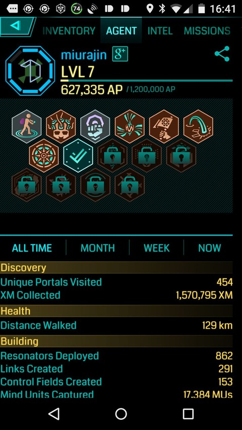 0107ingress1.jpg