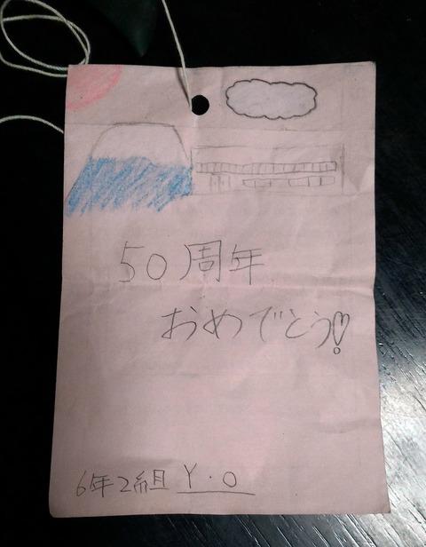 1010風船手紙S.jpg