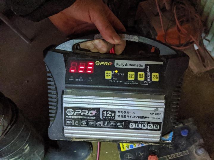 0219充電器2