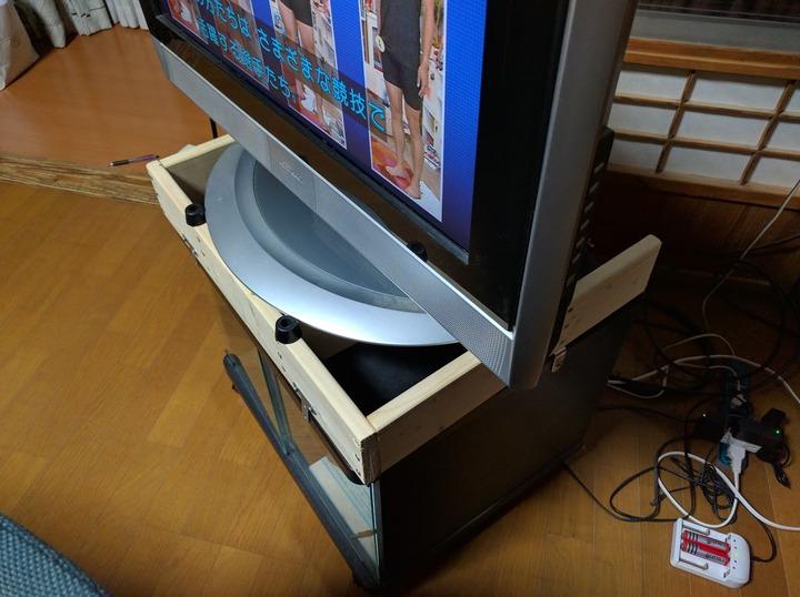 0730テレビ台3.jpg