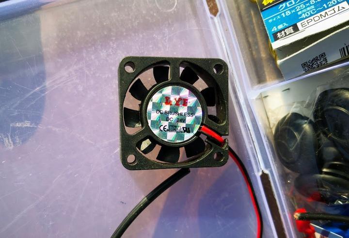 0224ソーラーシステム冷却ファン