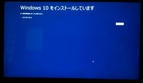 0805Windows10.JPG