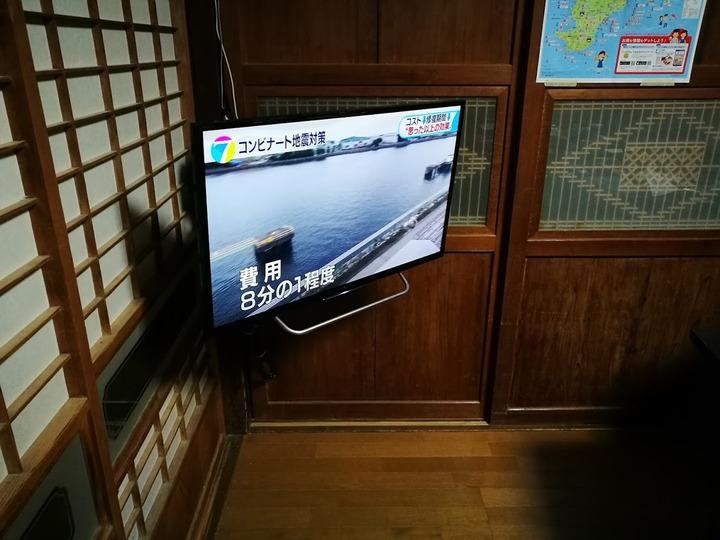 0225TV1
