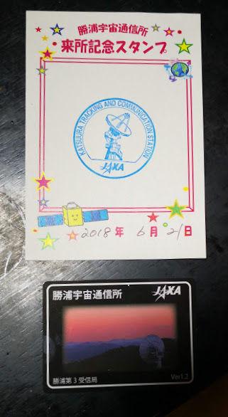 0621JAXA