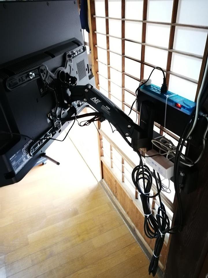0225TV2