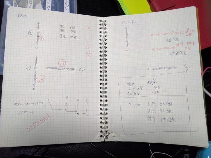 0914ハザの増設計画
