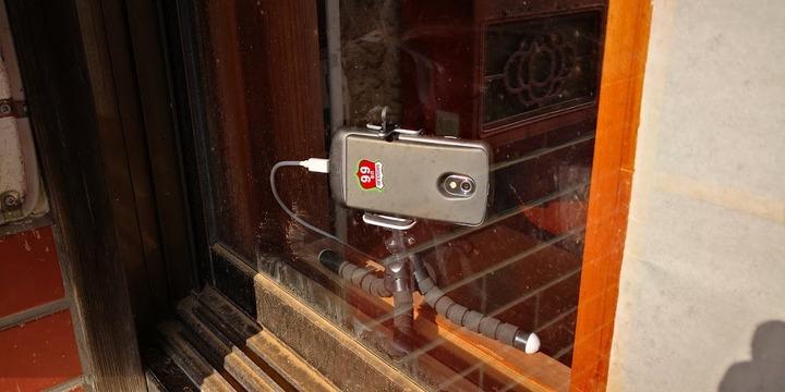 0121玄関前カメラ