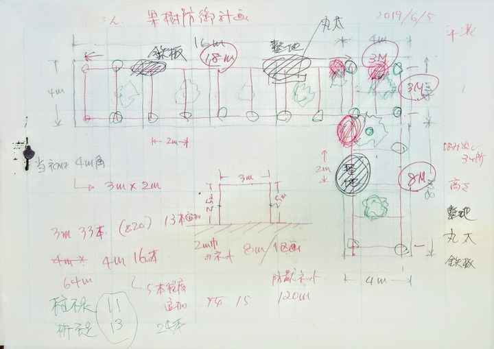 0724計画図
