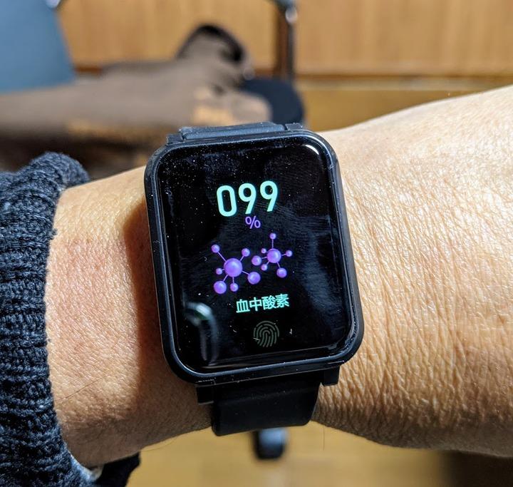 0117スマート時計