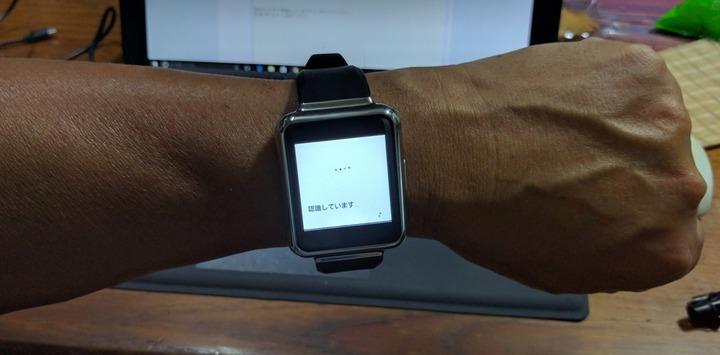 smartwatchで「OKグーグル」