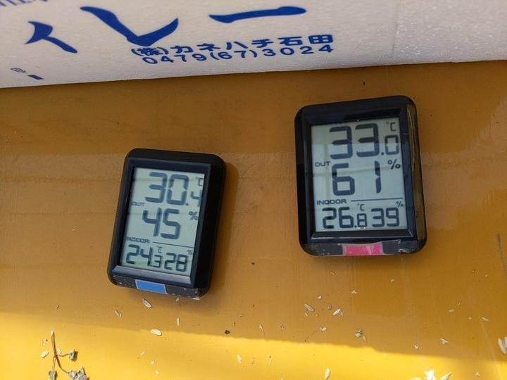 0406温度センサー