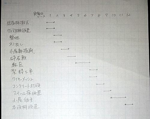 9344a76d.jpg