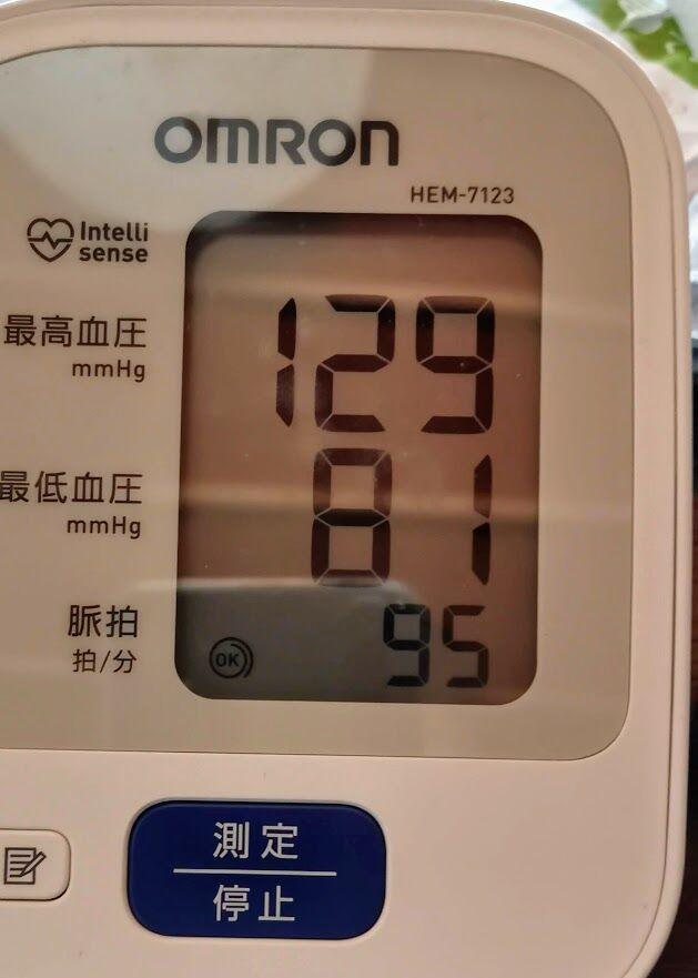 0121血圧低下