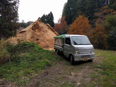 1210籾殻山.jpg