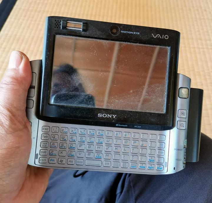 0504VGN-UX90S