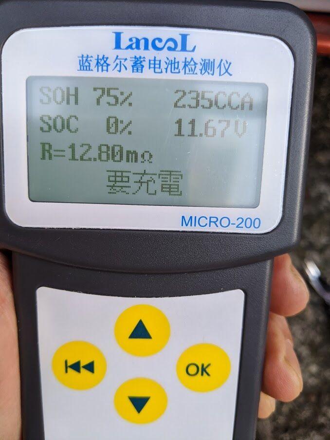 0218充電前