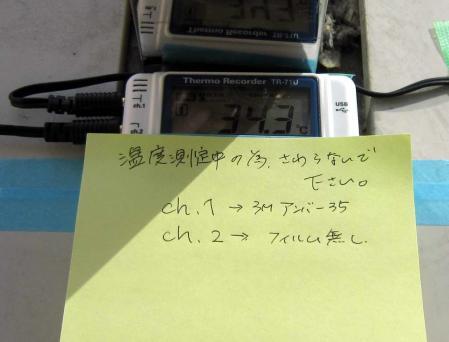 a6eb6f5e.jpg