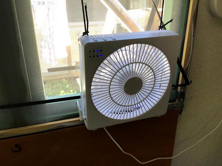 0715扇風機