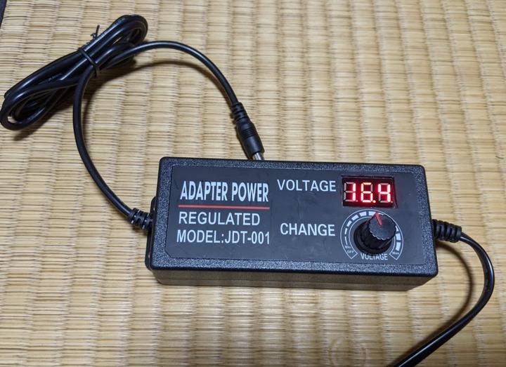 0501変圧アダプター