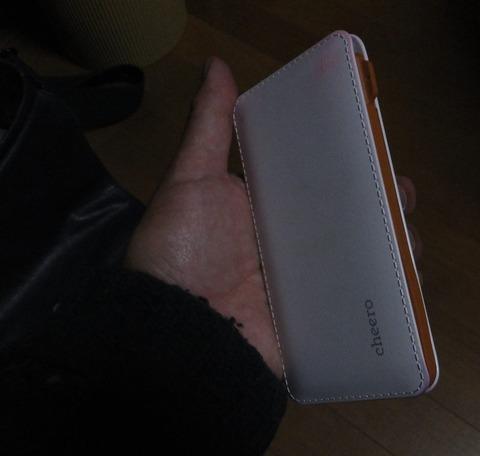 0304外部電池3.JPG
