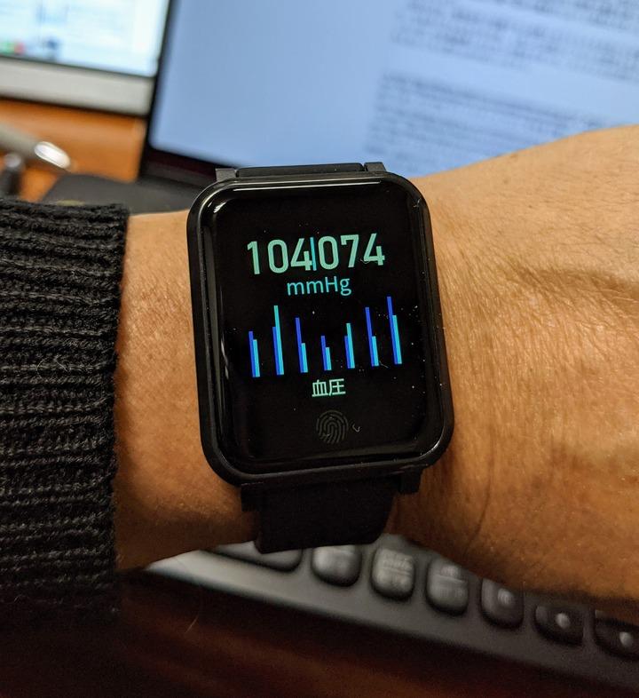 0119血圧計測