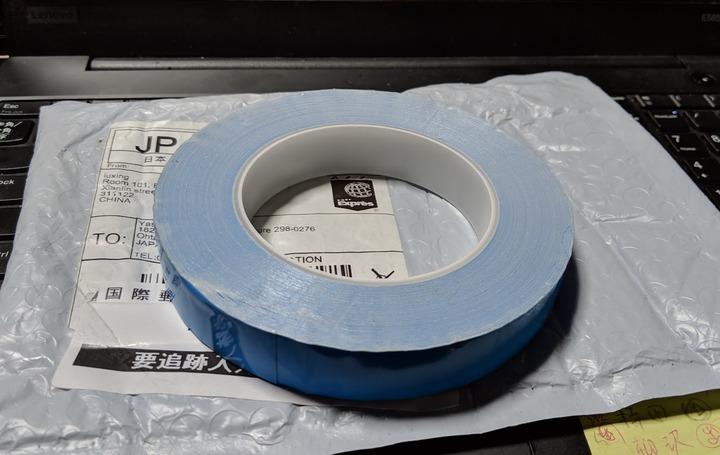 0301熱伝導テープ