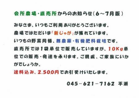 dbdd139e.jpg