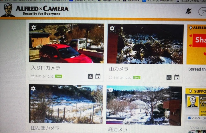 0124監視カメラ4台